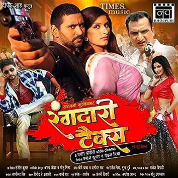 Sargana Kushinagar Rangdaari Tax (Original Motion Picture Soundtrack)