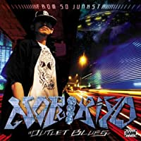 Outlet Bluse by Norikiyo (2008-08-20)