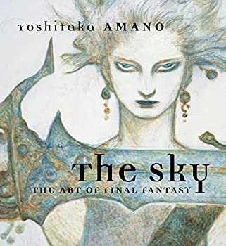 Best final fantasy sky Reviews