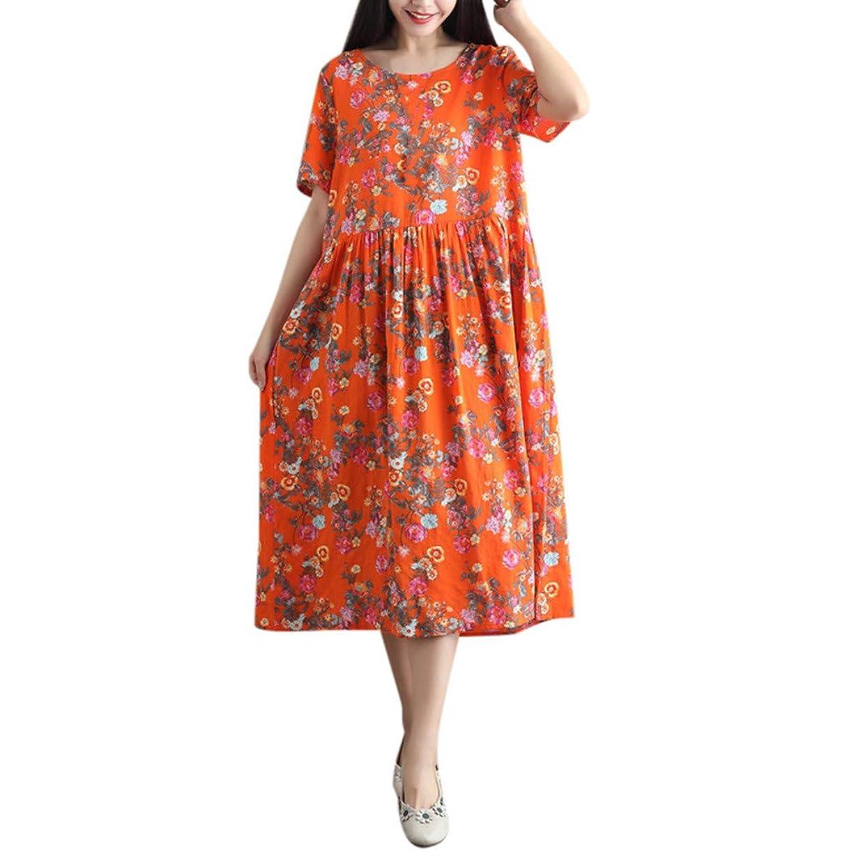 ピボット花輪徴収ワンピース レディース Rexzo 花柄 可愛い 綿麻ワンピース 柔らかい ゆったり リネンワンピ 大きいサイズ 体型カバー ワンピース カジュアル おしゃれ スカート 人気 癒され系 ドレス 日常 お出かけ デート