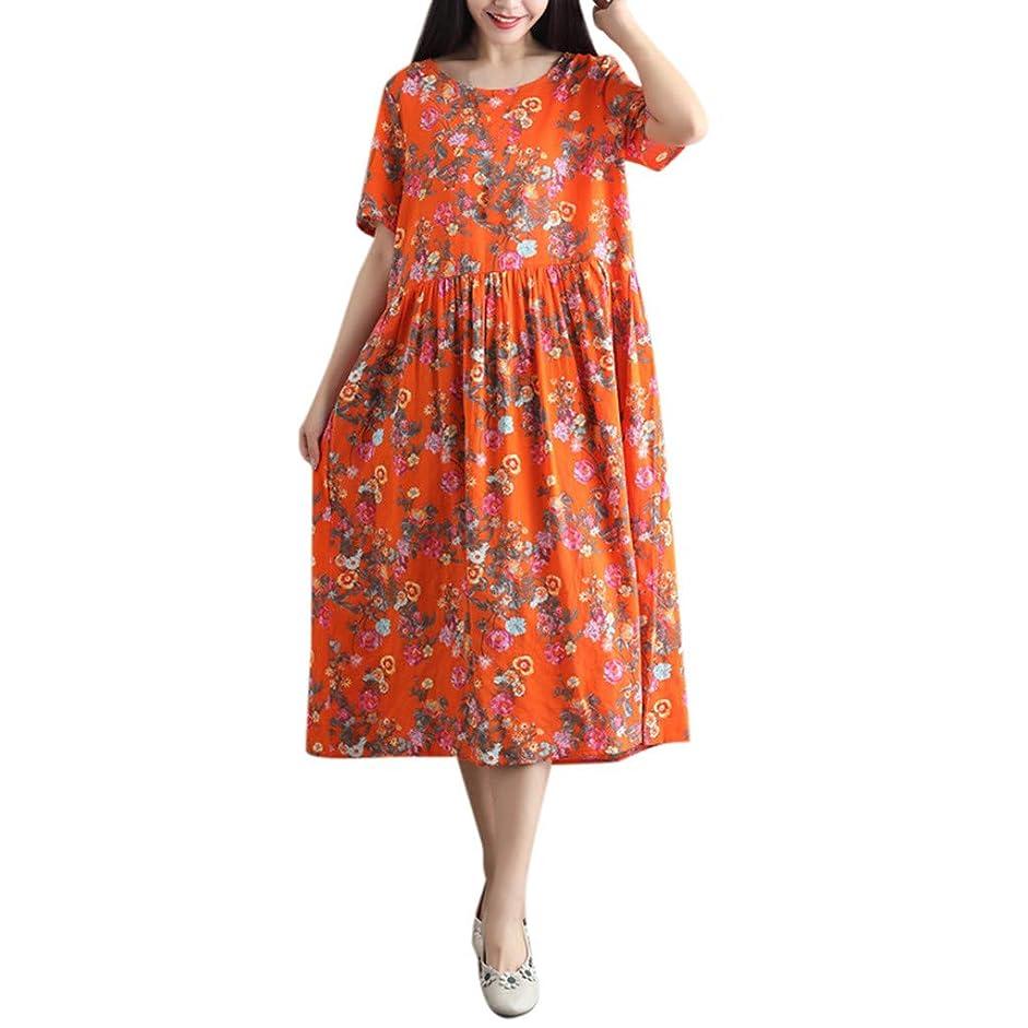 エラースケジュール脚本ワンピース レディース Rexzo 花柄 可愛い 綿麻ワンピース 柔らかい ゆったり リネンワンピ 大きいサイズ 体型カバー ワンピース カジュアル おしゃれ スカート 人気 癒され系 ドレス 日常 お出かけ デート