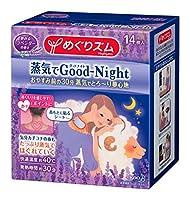 めぐりズム 蒸気でGood-Night ラベンダー 14枚入