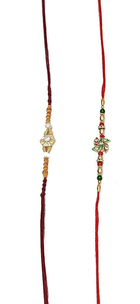 Set of Two Rakhi Thread, Raksha bandhan Rakhi for Your Brother (Design 7) acmatfdchtrqvlg