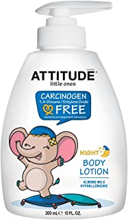 Attitude Natural Baby Lotion | Hypoallergenic, Vegan and Dermatologist Tested | 100% Safe Baby Body Lotion | Night Collection - Soothing Almond Milk (10 Fluid Ounce)