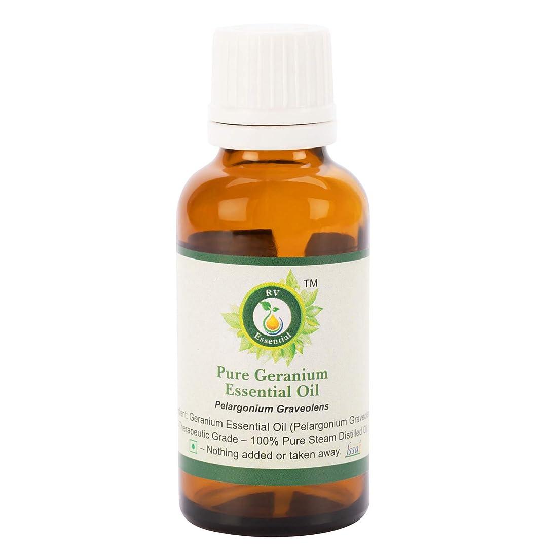 リーズ鉛筆タンカーピュアゼラニウムエッセンシャルオイル300ml (10oz)- Pelargonium Graveolens (100%純粋&天然スチームDistilled) Pure Geranium Essential Oil