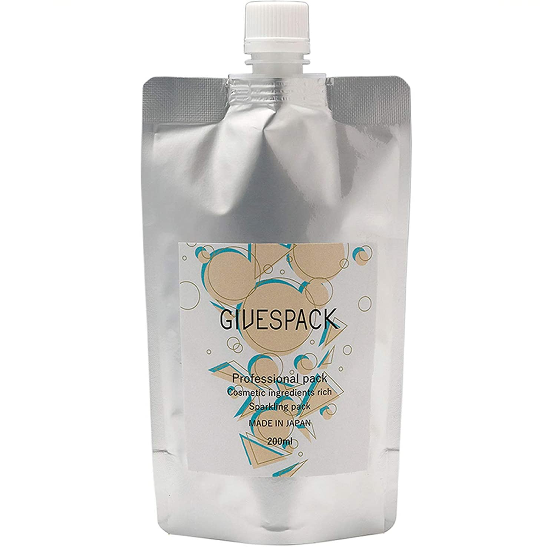 強度かみそり枯れるNAVAN ギブスパック 炭酸パック 自宅エステ 手軽な一剤式(混ぜない) オールインワン 200ml たっぷり約23回分