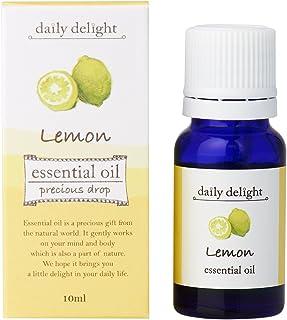 デイリーディライト エッセンシャルオイル  レモン 10ml(天然100% 精油 アロマ 柑橘系 さっぱりして気分転換におすすめの香り)