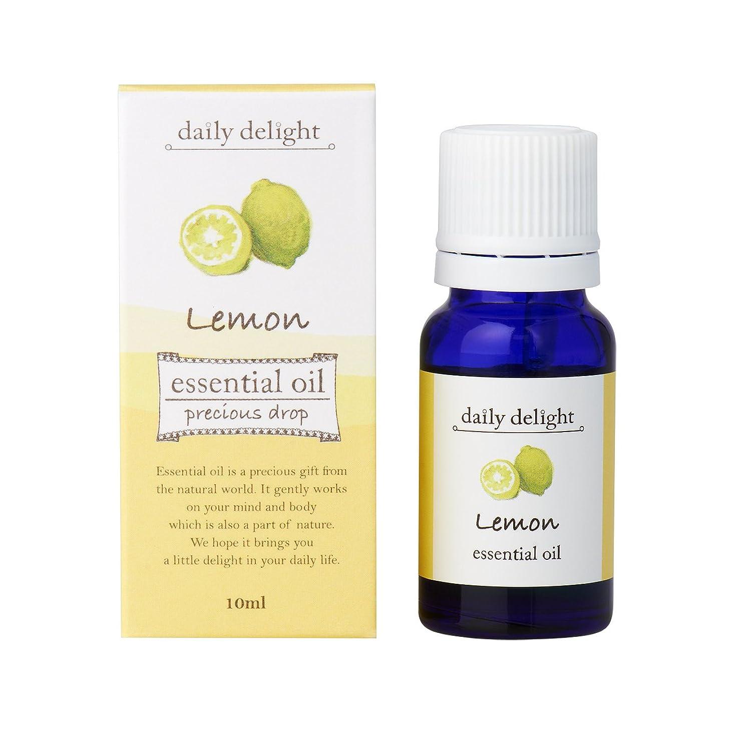 インキュバスリズムより多いデイリーディライト エッセンシャルオイル  レモン 10ml(天然100% 精油 アロマ 柑橘系 さっぱりして気分転換におすすめの香り)