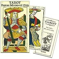 タロット・デ・マルセイユ・ピエール・マドニエ・1709 日本語小冊子『ポケットマニュアル』付
