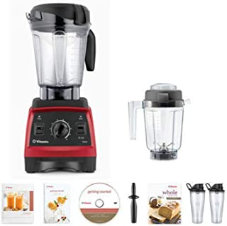 Vitamix 7500 Blender Super Package, with 32oz Dry Grain Jar and 2- 20oz To-Go Cups (Red)