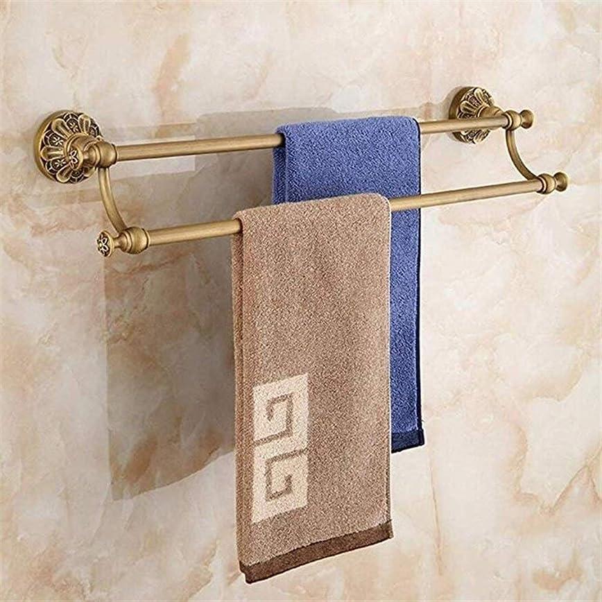 コマース先に素人ZXPzZ タオル掛けタオル掛けヴィンテージ真鍮起毛浴室壁掛け2段タワーハンガー蓮の形バスタオルバー