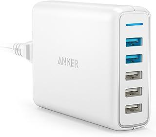 Anker PowerPort Speed 5 (63W 5ポート USB急速充電器)【PSE認証済/PowerIQ搭載/QC 3.0対応】 iPhone/Android各種対応(ホワイト)