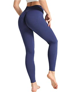 Rickitrty High Waist Yoga Pants Textured Leggings for Women Tummy Control Butt Lift Workout Stretch Ruched Booty Tights