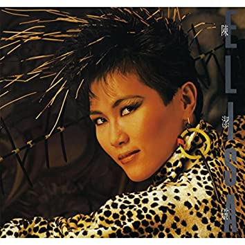 Zai Jian Sayonara (Capital Artists 40th Anniversary Series)