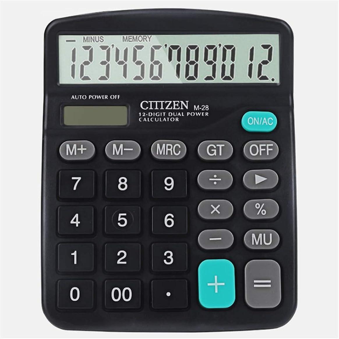 永遠のプランター保護するデスク電卓 12桁の大型ディスプレイと電子デスクトップの電卓太陽電池の液晶ディスプレイオフィスの電卓黒の色のビジネスギフト 学校ホームオフィス用