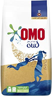 OMO Active Auto Laundry Detergent Powder with Comfort Oud, 5Kg