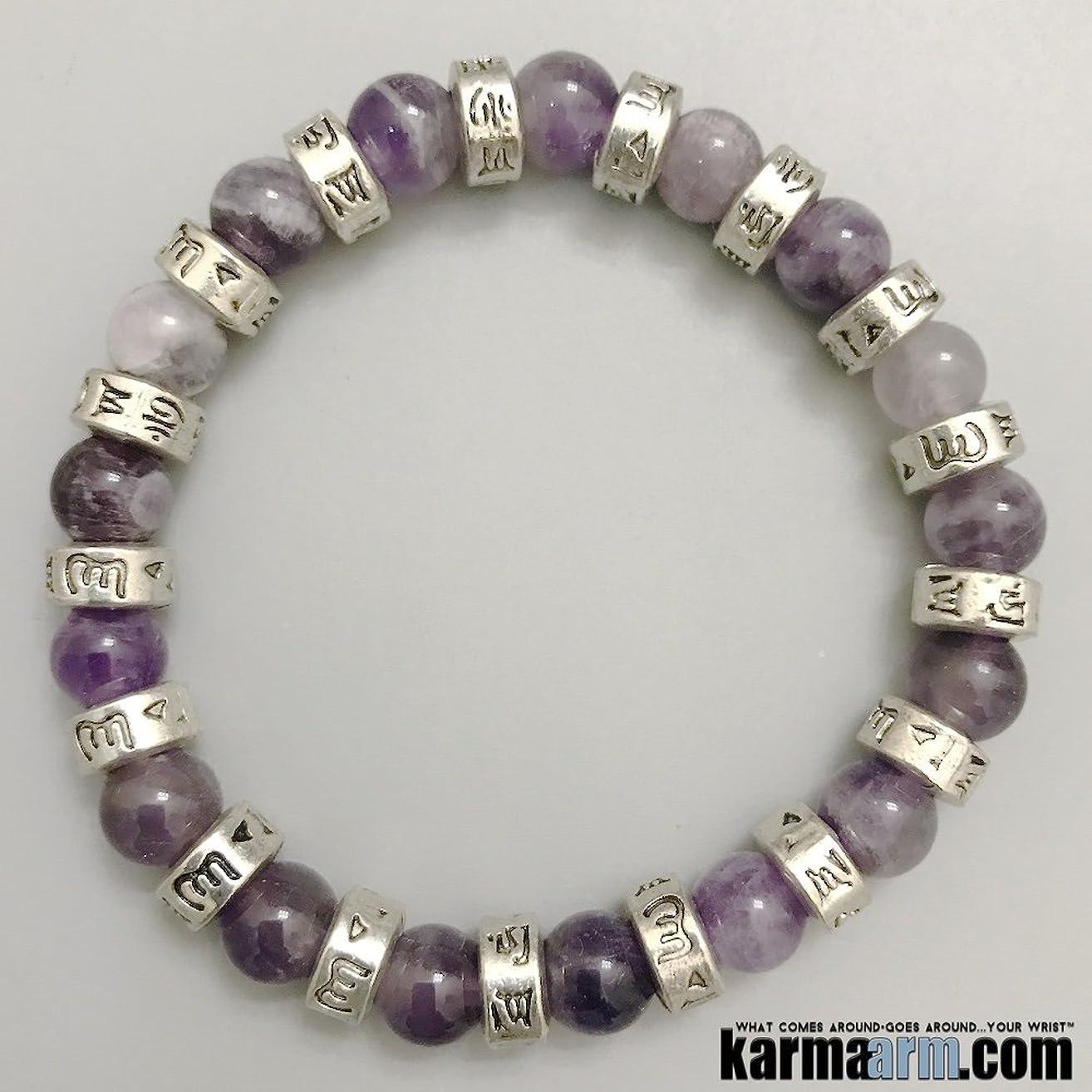 Om Mani Padme Hum Mantra Prayer Wheel: Amethyst ? Yoga Chakra Stretch Beaded Bracelet, Buddhist Jewelry