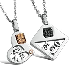 Daesar 2PCS His & Hers Matching Set Necklace Couples Stainless Steel Heart Love Password Pendant Necklace