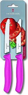 Victorinox Swiss Classic 2er Set Gemüsemesser mit Wellenschliff, 11 cm Klinge, Klingenschutz, Spülmaschinengeeignet, pink rosa