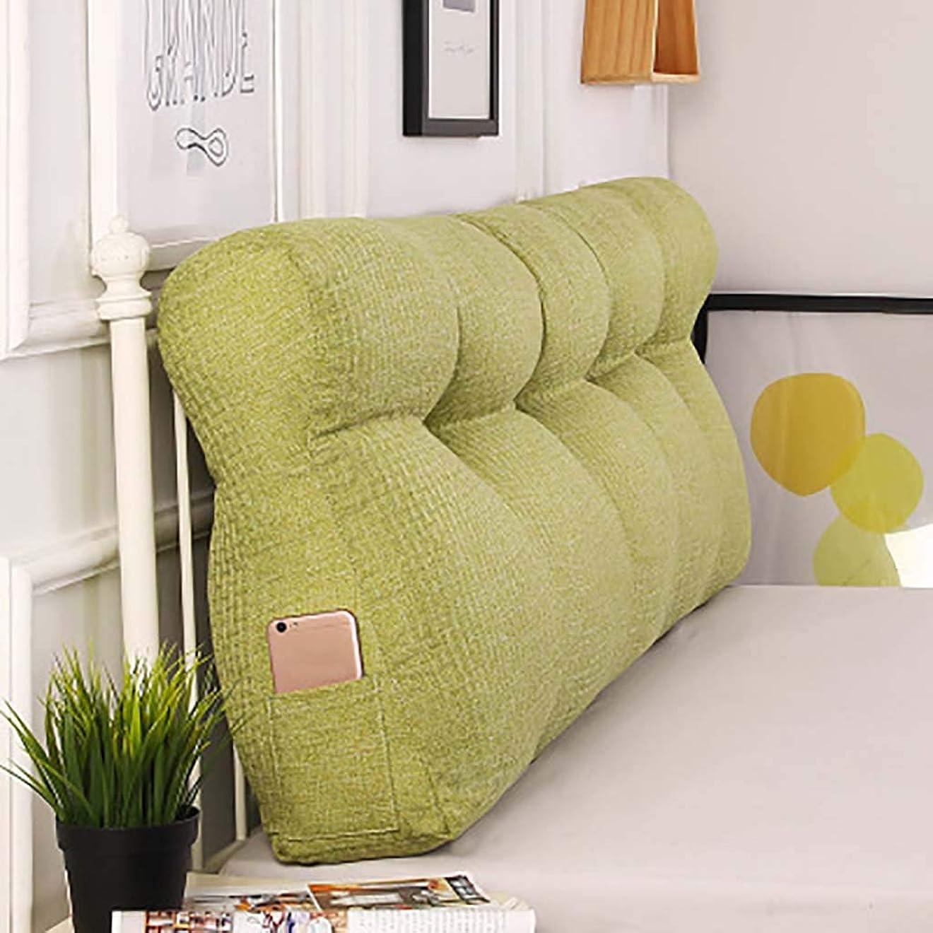 コーデリア悪行応援する単色 3-次元 ウェッジ枕,ベッド 背もたれ 枕 ヘッドボード 読ん 背もたれ ベッド 戻る クッション 畳 ベイウィンドウ 枕-b 180x50x15cm(71x20x6inch)
