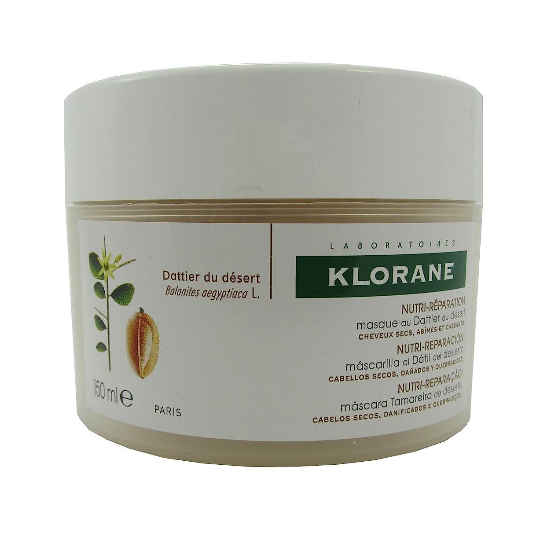 告白する薬局面積Klorane Desert Date Mask 150ml [並行輸入品]