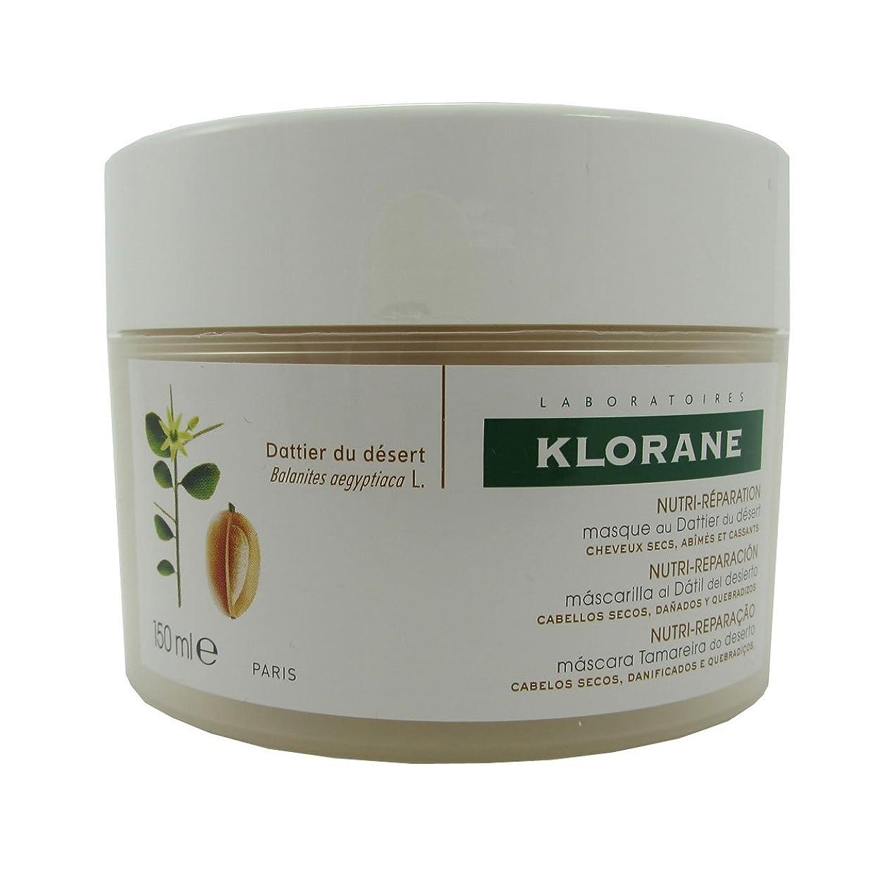 富アジア来てKlorane Desert Date Mask 150ml [並行輸入品]