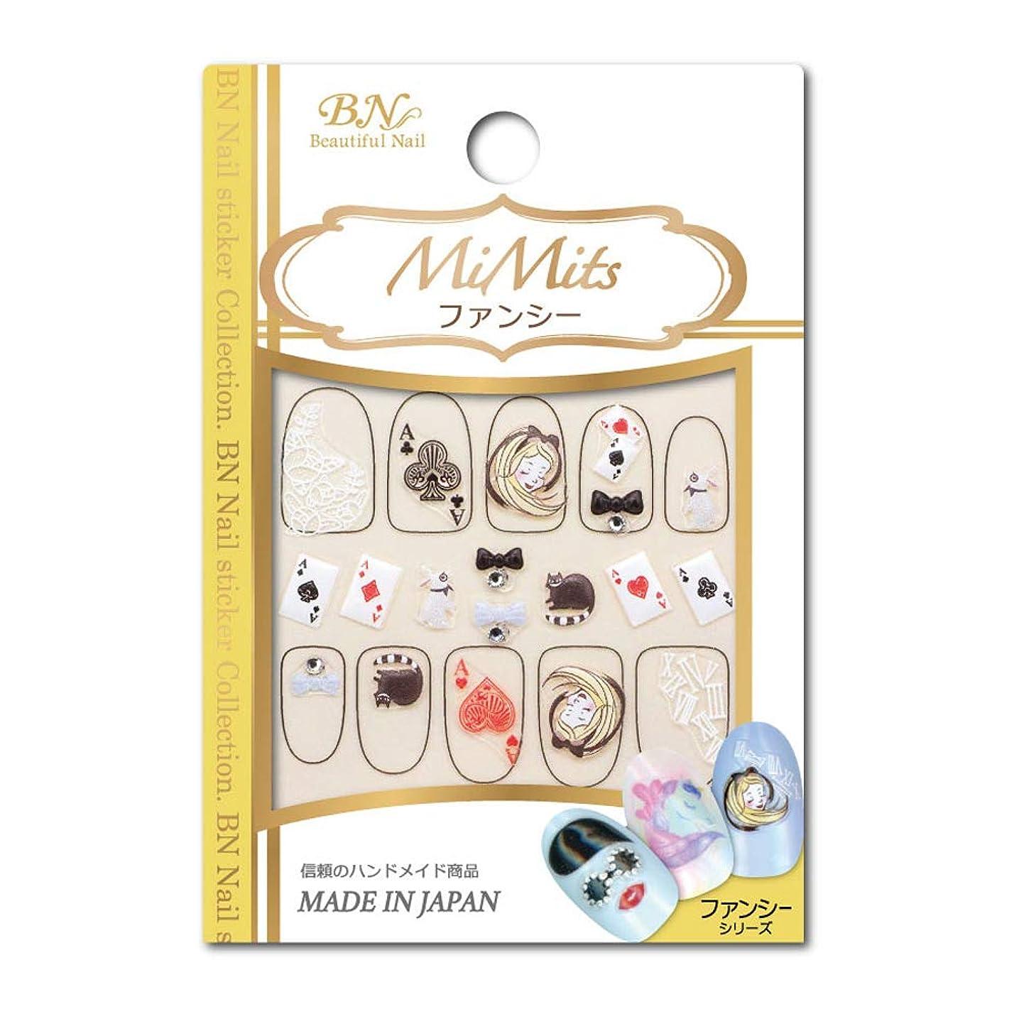 端芽おとこBN MiMits ファンシーシリーズ FSC-05 アリス (1シート)