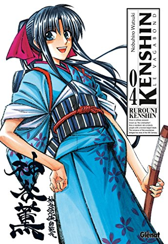 Kenshin Perfect edition - Tome 04