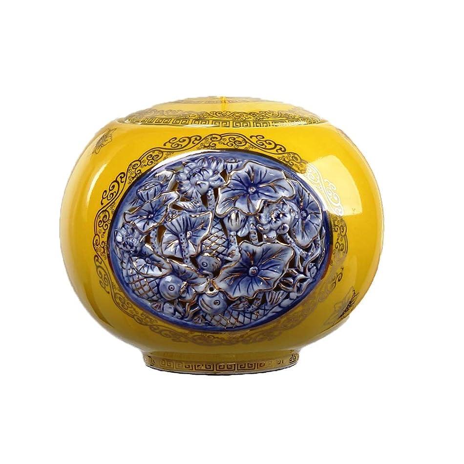 れんが表面的なトレーダー赤と黄色の釉薬中空青と白の磁器大人子供ペット缶密封された缶大収納タンク絶妙なエナメル彫刻パターンの贈り物 (Color : Yellow)