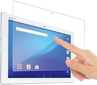 ソニー タブレット 保護フィルム Sony Xperia Z4 Tablet SO-05G au SOT31用 強化ガラスフィルム 10.1インチ 気泡レス ゼロ 硬度9H 超薄2.5D 指紋を減らします 飛散防止 日本板硝子社国産ガラス採用