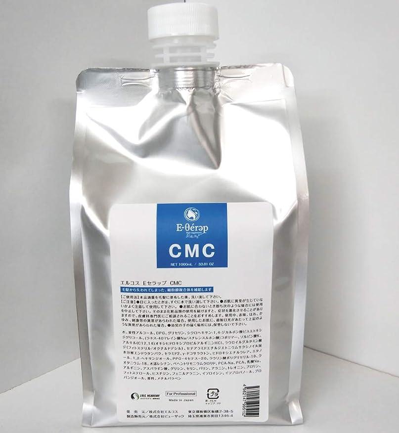 植物学使役エルコス Eセラップ CMC 1000ml