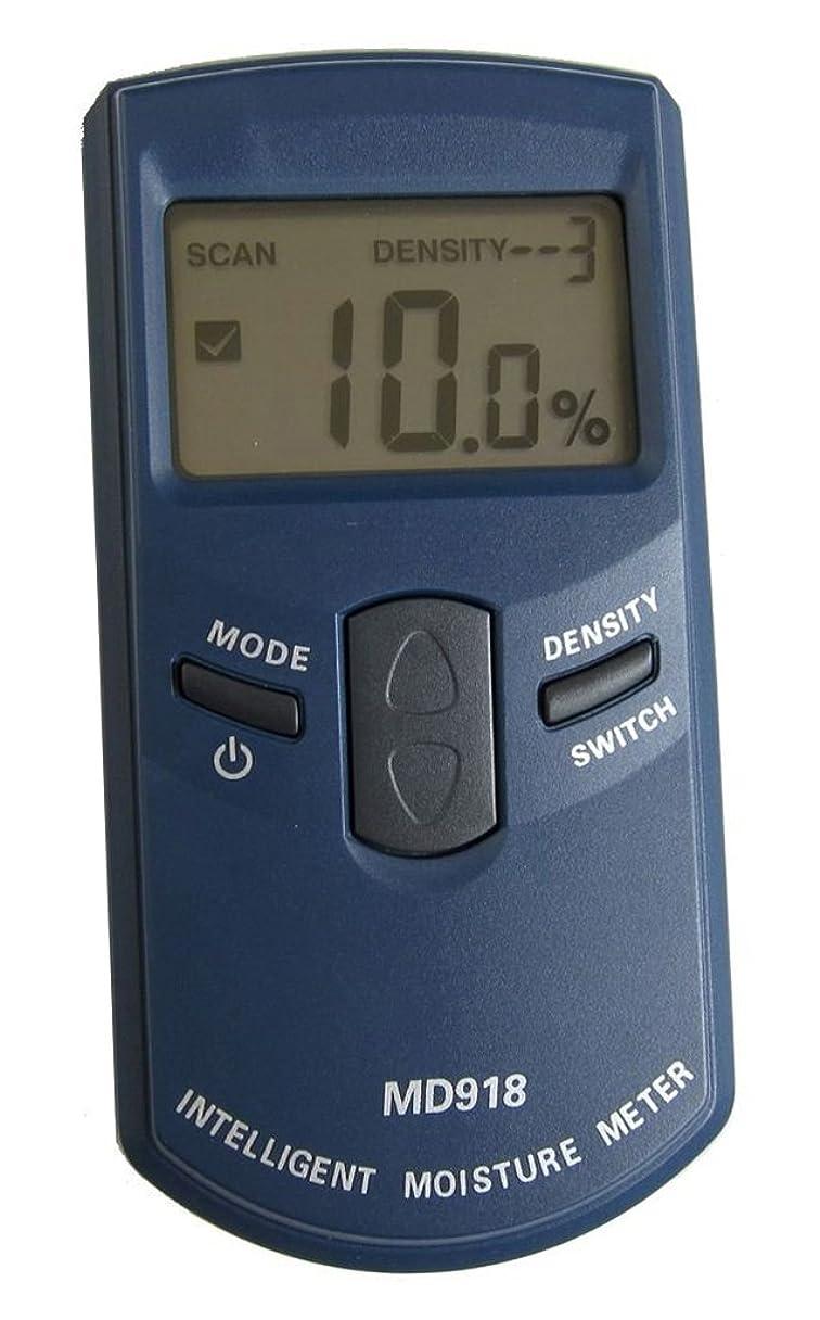 でる割り当て残酷な高周波式 デジタル木材水分計 高性能?高機能 (木材等の水分?湿度測定に) MD918
