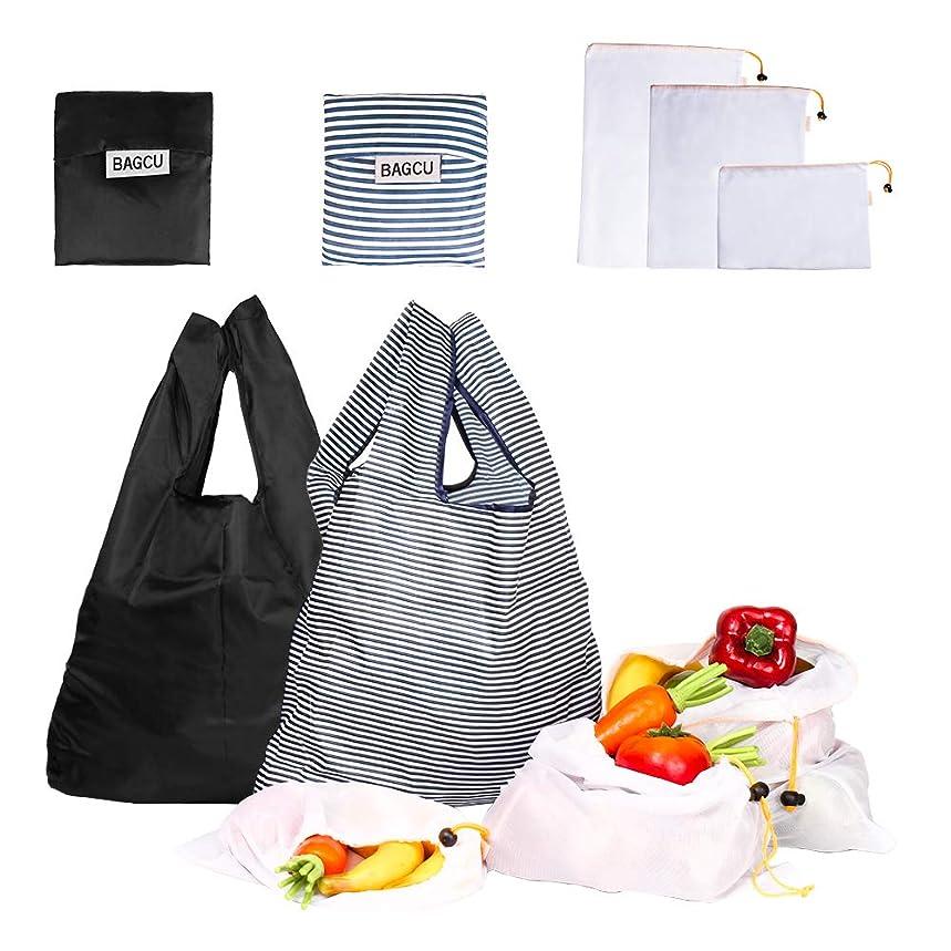 スイング違う広く2つ折りたたみ式買い物バッグ 3つ巾着タイプポリエステル素材メッシュバッグ