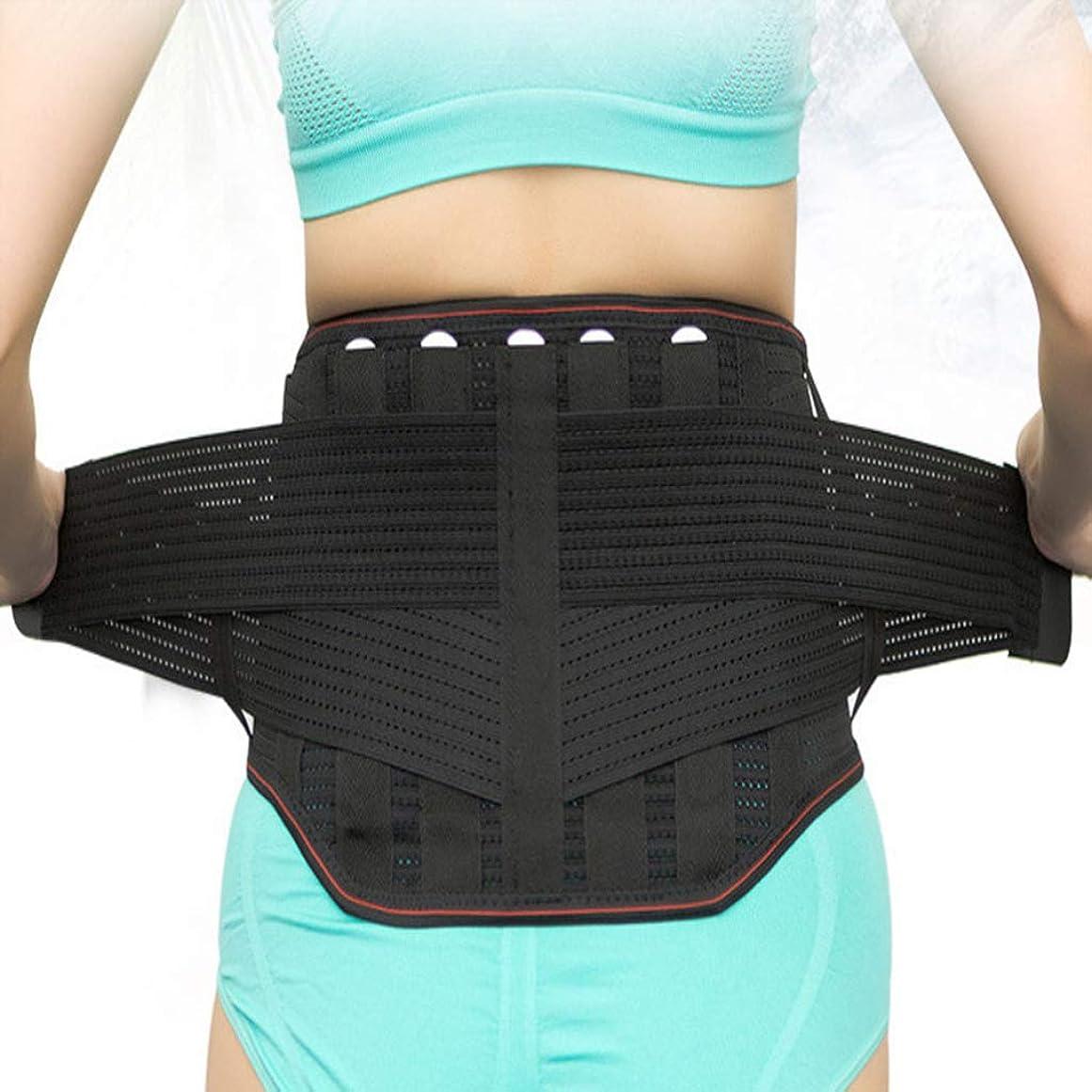 テラス電卓グリルベルト、自己発熱ベルト、完全通気性、通気性ウエスト、暖かい宮殿、自己発熱、改善された腰の不快感、男性と女性に適しています