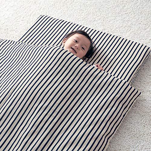 [ベルメゾン] ベビー 布団カバー 綿100% ガーゼ 日本製 ネイビーストライプ 掛け布団カバー