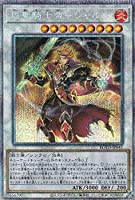 遊戯王 ROTD-JP042 焔聖騎士帝-シャルル (日本語版 プリズマティックシークレットレア) ライズ・オブ・ザ・デュエリスト