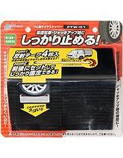 メルテック タイヤストッパー 軽4全般~乗用車対応 ゴム製 2個入り 反射シール4枚・ひも付 Meltec FTW-01