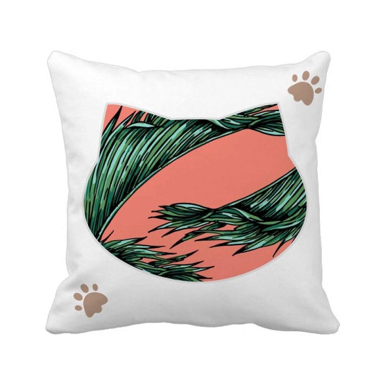 ピストル書店食べる花の植物の葉のピンクの空の幸せ 枕カバーを放り投げる猫広場 50cm x 50cm