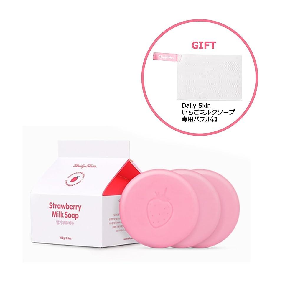 酔う三十ファン[3個+専用バブルネット][Daily Skin] デイリースキンリアルイチゴミルクソープ 石鹸 Real Natural Strawberry Milk Soap [並行輸入品]