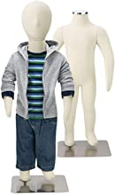 Small Youth Flexible Mannequin (1 Year) - 30½
