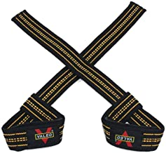 weight lifting bar straps- black color