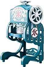 Ice Crusher Électrique Fluffy Machine À Glace Pilée Shaver Snow Cone Maker Machine Retro Broyeur À Glace,machine À C?ne De...