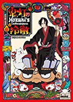 Hozuki's Coolheadedness/ [DVD] [Import]