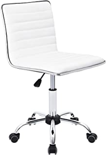 small white computer chair