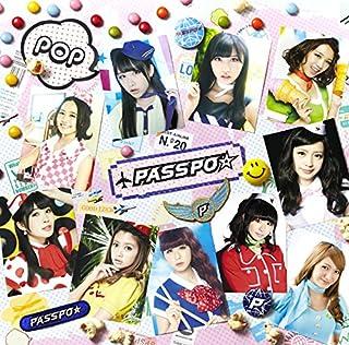 """PASSPO☆ COMPLETE BEST ALBUM """"POP-UNIVERSAL MUSIC YEARS-""""(初回限定 ファーストクラス盤)(Blu-ray Disc付)..."""