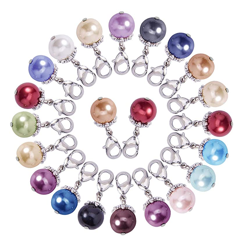 PandaHall Elite 54 Pcs 18 Colors Round Glass Pearl Dangle Charms Pendant with Lobster Claw Clasp Fit Floating Locket Charms Necklaces