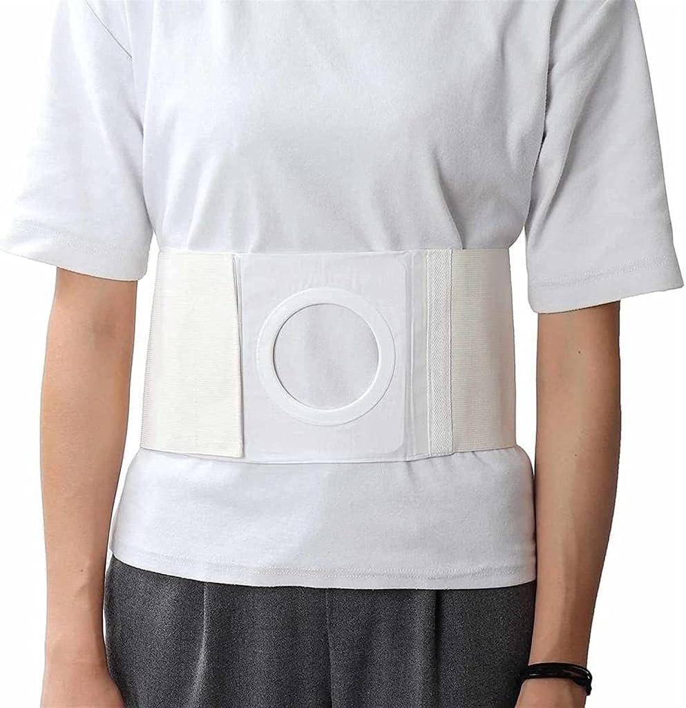 Xkun Abdominal Belt Bracket Rapid rise Product Waist Bag Fixing Swelling