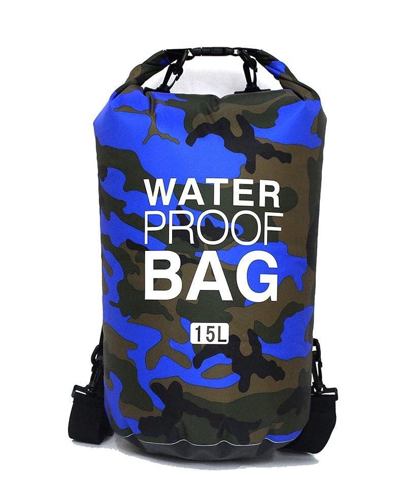 メッセージ虫を数える洗う[シダーエイト] 防水バッグ アウトドア 迷彩柄 リュック ビーチバッグ プールバッグ ドライバッグ