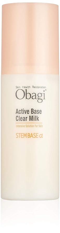一般的に立派なメタリックObagi(オバジ) オバジ アクティブベース クリア ミルク(乳液) 120ml