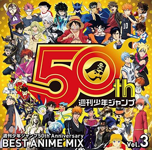 Shuukan Shounen Jump 50th Anniversary Best Anime Mix Vol 3